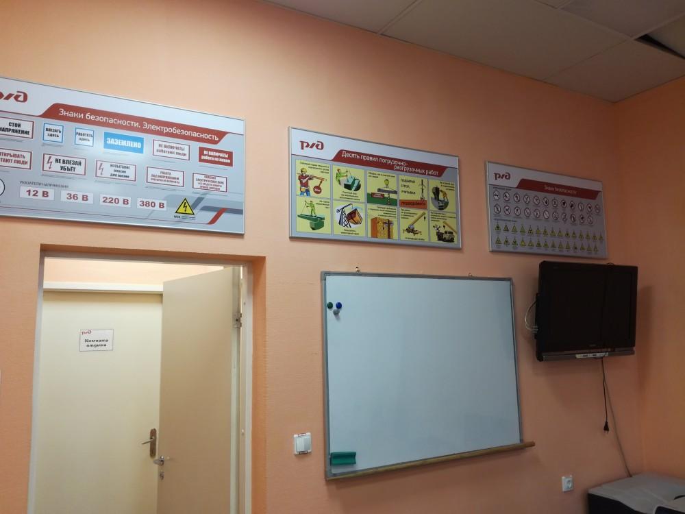 Оформление кабинета по электробезопасности правил по электробезопасности работников образовательных учреждений